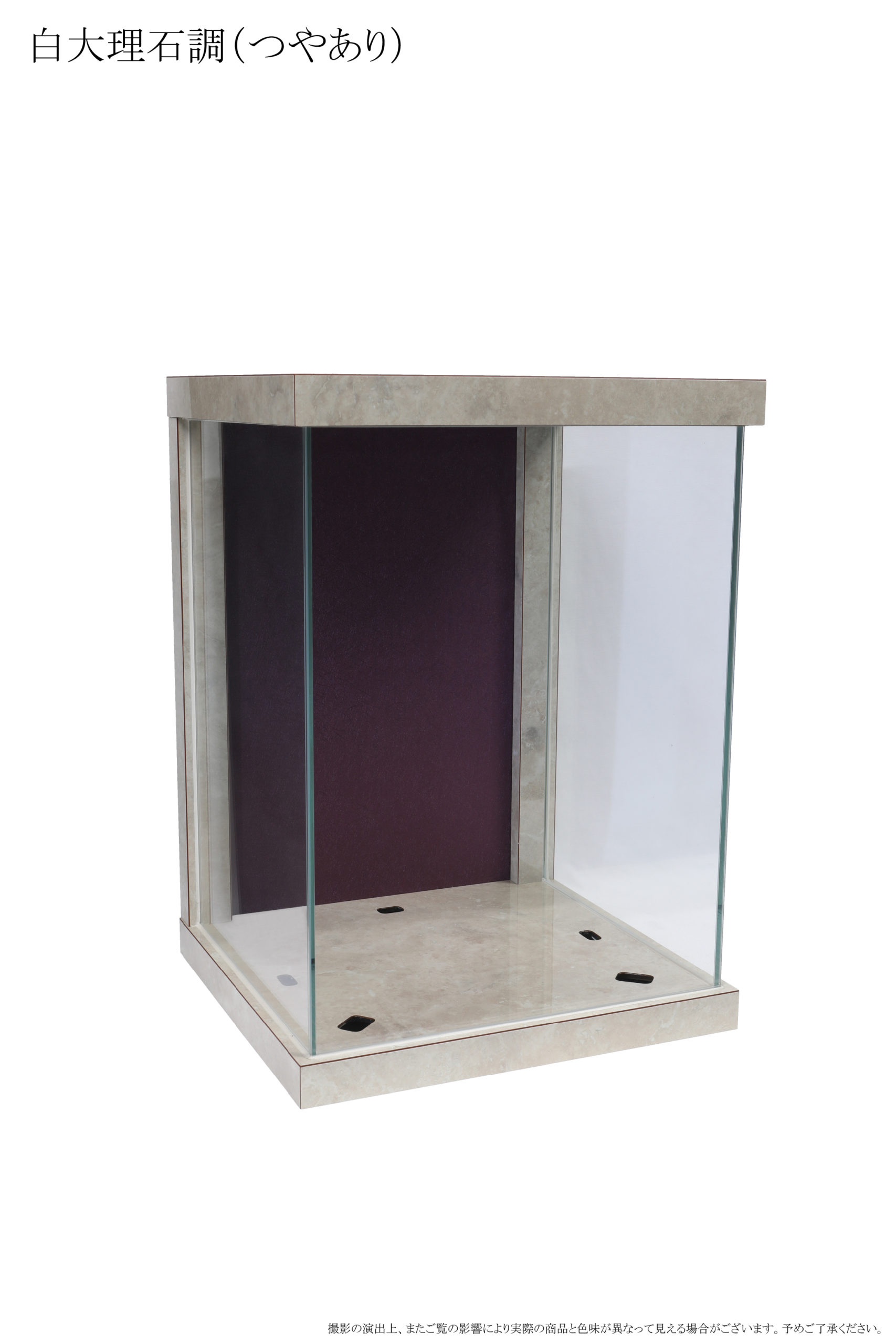 "BC_NM-""Utsuroi"" glass case S-W"