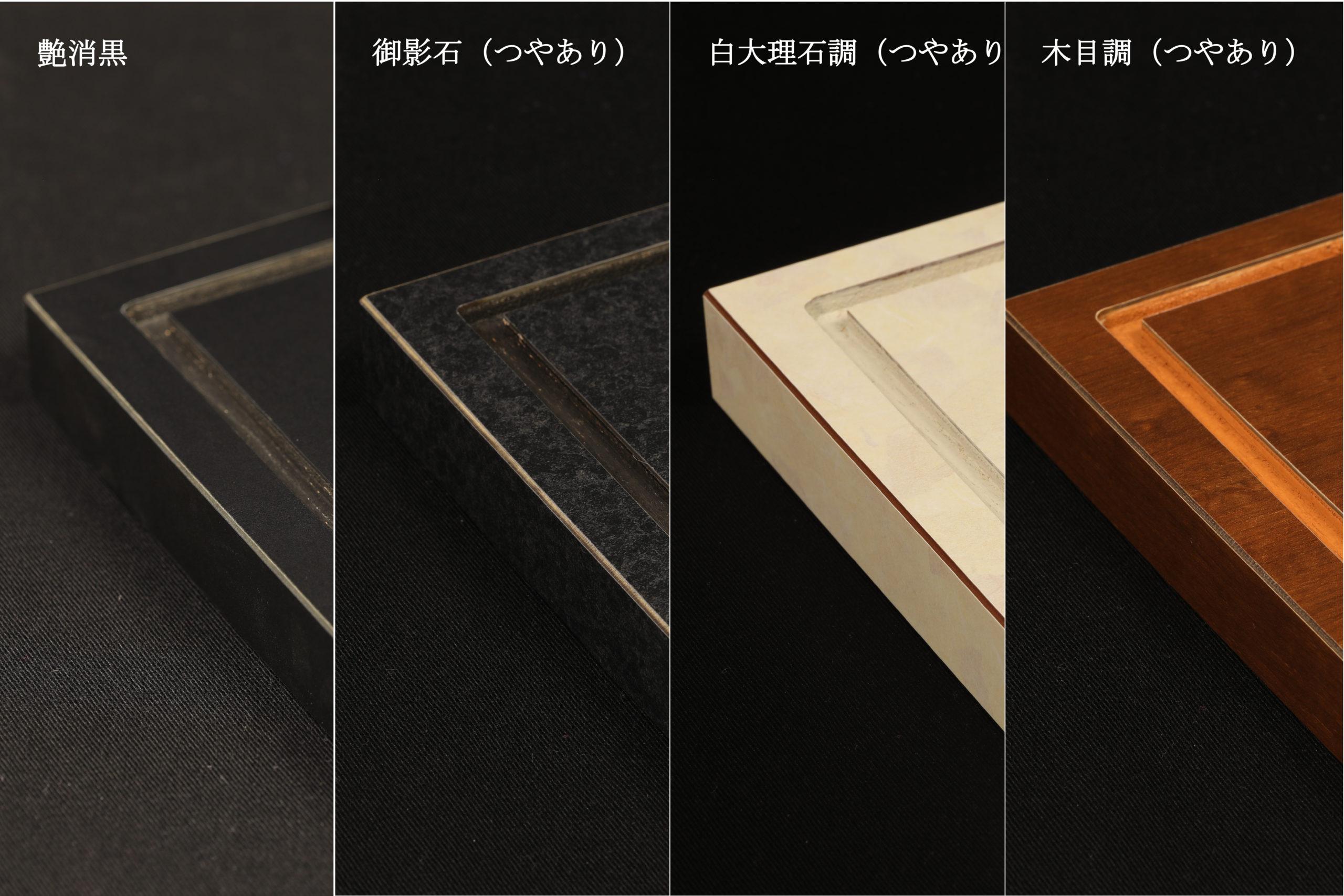 BC_NM-Premium glass case M