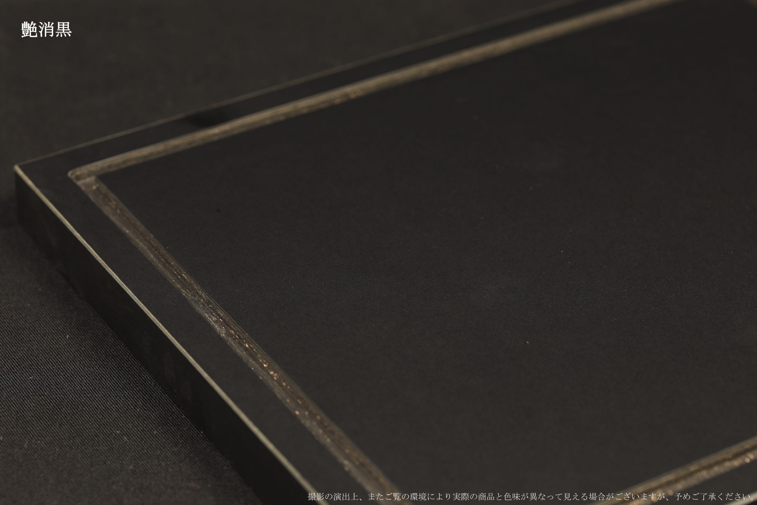 BC_NM-Premium glass case L