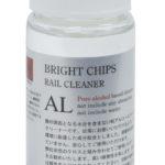 BC_TW-Rail cleaner AL