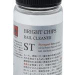 BC_TW-Rail cleaner ST